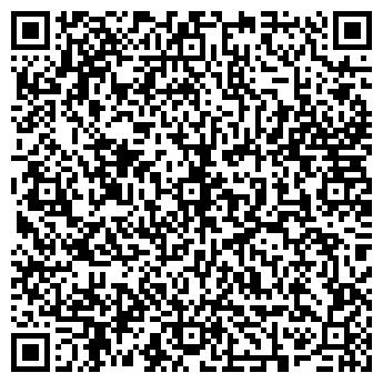 QR-код с контактной информацией организации Эрсте пласт, ЧП