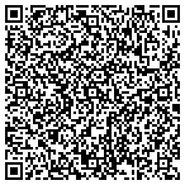 QR-код с контактной информацией организации Стеклайн, ООО