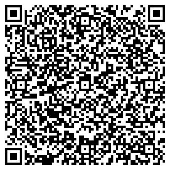 QR-код с контактной информацией организации Шаг, ЧПФ
