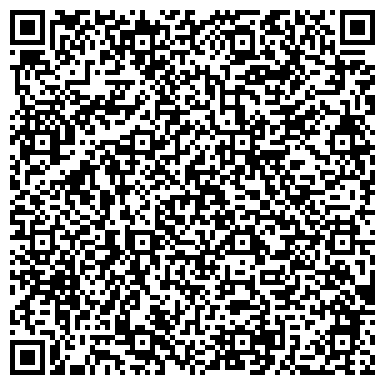 QR-код с контактной информацией организации Сити Декор Восток (Сideco), ООО