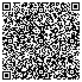 QR-код с контактной информацией организации Зигмар, ООО