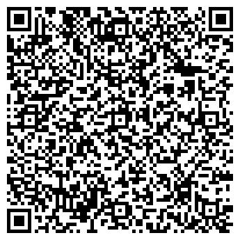 QR-код с контактной информацией организации Kempas, ЧП