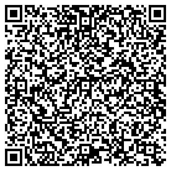 QR-код с контактной информацией организации УПП УТОГ, ПОГ