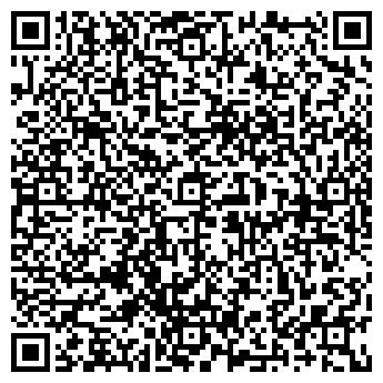 QR-код с контактной информацией организации Жалюзи и Ролеты A&A, ЧП