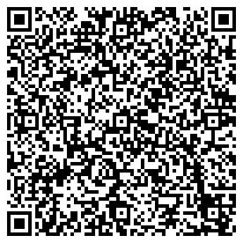 QR-код с контактной информацией организации Роден,ЧП