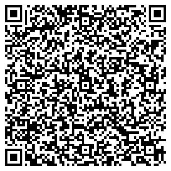 QR-код с контактной информацией организации Ариса ЛТД, ООО