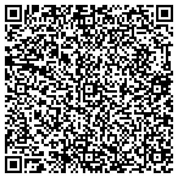 QR-код с контактной информацией организации Винагрохим, ООО