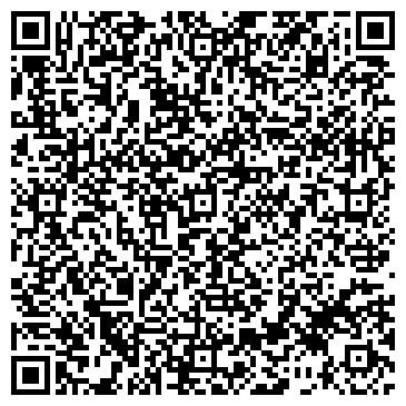 QR-код с контактной информацией организации Алмаз-Диамант Ю, ООО