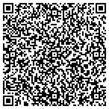 QR-код с контактной информацией организации Ваш карниз, ЧП