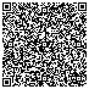 QR-код с контактной информацией организации КАЗАГРЭКС АО СЕВЕРО-КАЗАХСТАНСКИЙ ФИЛИАЛ