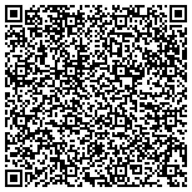 QR-код с контактной информацией организации ДП