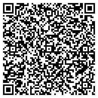 QR-код с контактной информацией организации Экодом