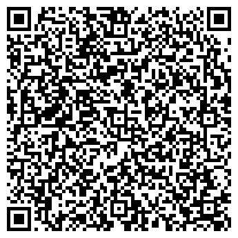 QR-код с контактной информацией организации ЧП Емец
