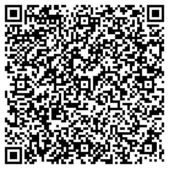 """QR-код с контактной информацией организации ООО """"Архстрой 1"""""""