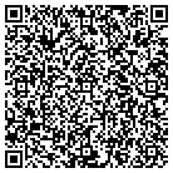 """QR-код с контактной информацией организации маг. """"Комфорт"""""""