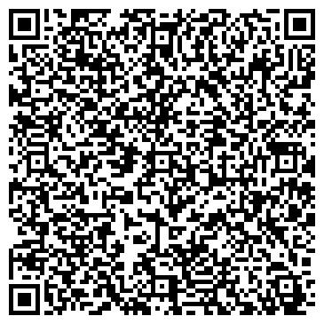 QR-код с контактной информацией организации Гермес (ТМ Аквалис), ООО