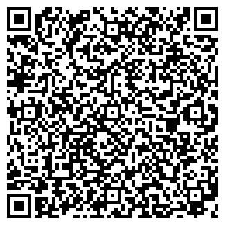 QR-код с контактной информацией организации КРИОГЕНМАШ