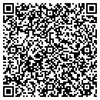 QR-код с контактной информацией организации ЛИСЬЯ ГОРА