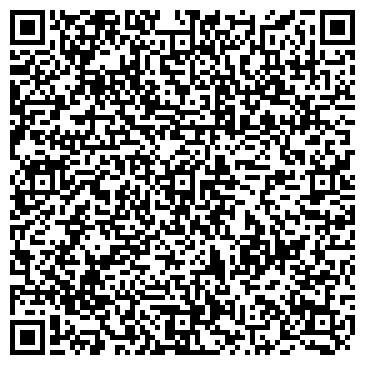 QR-код с контактной информацией организации Arc-En-Ciel, ООО