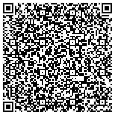 QR-код с контактной информацией организации Силта Брик, ООО