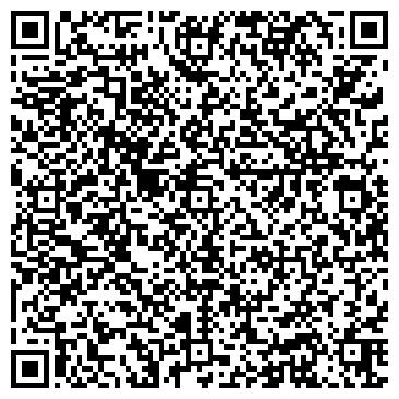"""QR-код с контактной информацией организации Бассейн спортивно-оздоровительного центра """"Фитнес-стар"""""""