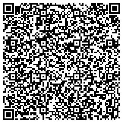 QR-код с контактной информацией организации Украинский спецкарьер, ЧАО