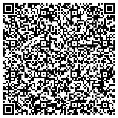 QR-код с контактной информацией организации Стройдорсырье, ООО
