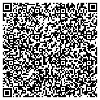 QR-код с контактной информацией организации Гайворонский спецкарьер, ОАО