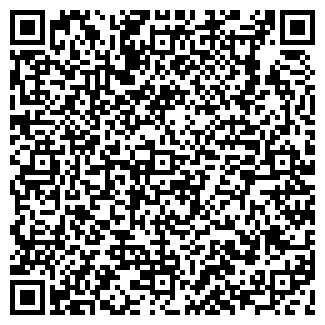 QR-код с контактной информацией организации Евро-класик