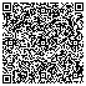 QR-код с контактной информацией организации Робен, ЧП (Roben)