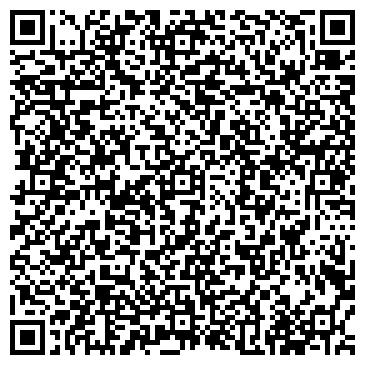 QR-код с контактной информацией организации КАЗАХ ТИЛИ ОБЛАСТНОЕ ОБЩЕСТВО