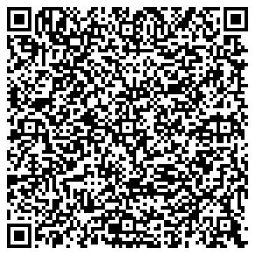QR-код с контактной информацией организации Дамаск дизайн, ЧП
