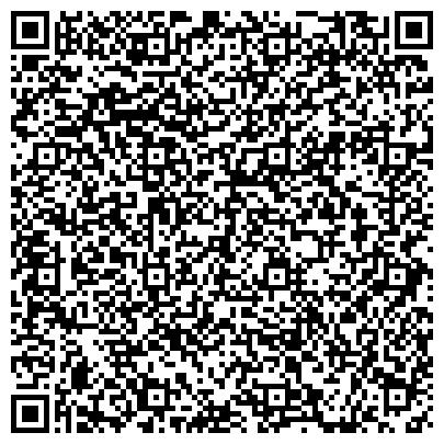 QR-код с контактной информацией организации Ушицкий комбинат строительных материалов, ОАО