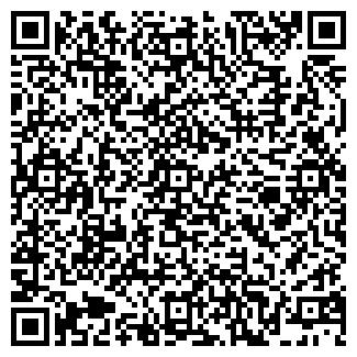 QR-код с контактной информацией организации ЛИАНА