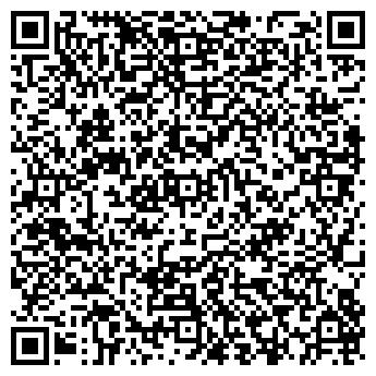 QR-код с контактной информацией организации Перун, ООО