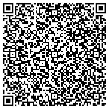 QR-код с контактной информацией организации Базис-Б, ООО
