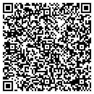 QR-код с контактной информацией организации ООО,ЧП