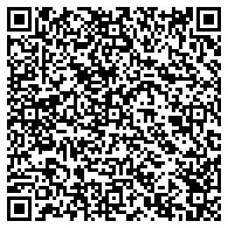 QR-код с контактной информацией организации АТАМАН