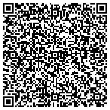 QR-код с контактной информацией организации Вэлдтэкс, ООО (Weldtex)