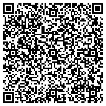 QR-код с контактной информацией организации Бери строй, ООО (beristroy)