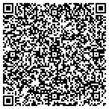 QR-код с контактной информацией организации Васто, ЧП