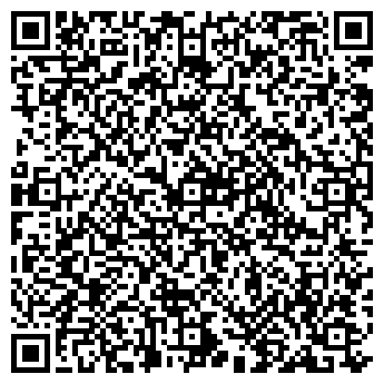 QR-код с контактной информацией организации Экострой, ООО