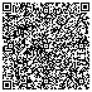 QR-код с контактной информацией организации Осадчук Е.А., ЧП
