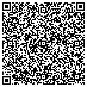 QR-код с контактной информацией организации Стоун Итали и партнёры, ООО