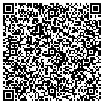 QR-код с контактной информацией организации ИнтерСтройка, ООО