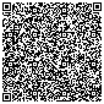 QR-код с контактной информацией организации Черновский кирпичный завод (Чорнівський цегельний завод), АП