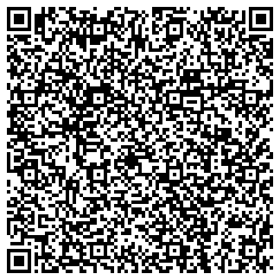 QR-код с контактной информацией организации Львовский завод железобетонных изделий №1, ПАО