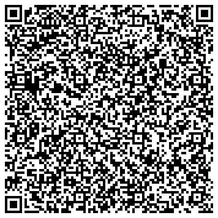 QR-код с контактной информацией организации ОБЩЕСТВЕННАЯ ОРГАНИЗАЦИЯ ПЕНСИОНЕРОВ-ВЕТЕРАНОВ ВОЙНЫ, ТРУДА, ВООРУЖЁННЫХ СИЛ И ПРАВООХРАНИТЕЛЬНЫХ ОРГАНОВ