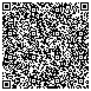QR-код с контактной информацией организации Львовская Торгово Строительная Компания, ООО