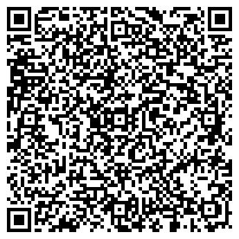 QR-код с контактной информацией организации Альфа клинкер, ООО